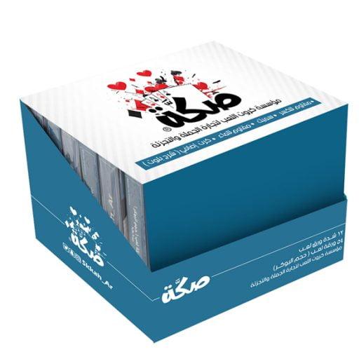 55e47005 295b 4711 9558 c5c05f6c8c4a 512x512 - ورق لعب بلوت 54 ورقة صكة درزن 12 حبة الازرق
